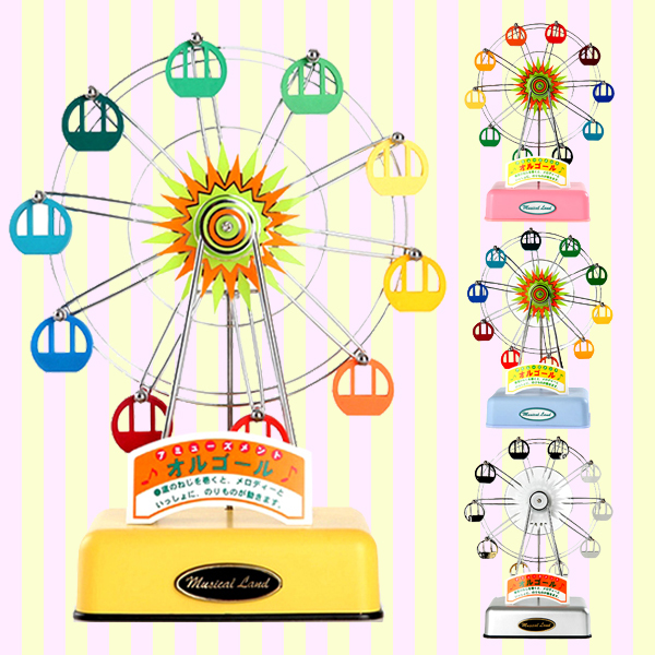 Ferris Wheel Music Box(Yellow) 페리휠 오르골(옐로우)