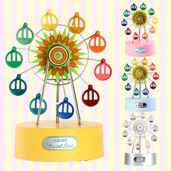 Mini Ferris Wheel Music Box(Yellow) 미니 페리휠 오르골(옐로우)