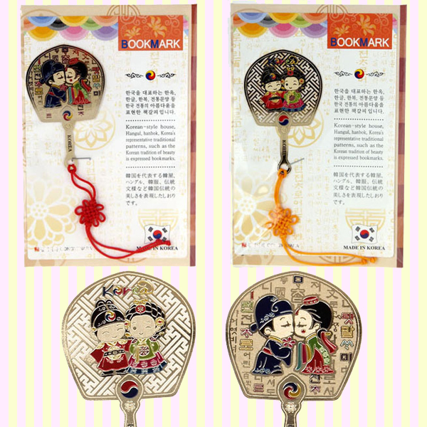 Korean Traditional Fan Shape Couple Bookmarks(10pcs) 한국 민속 부채 커플 책갈피(10개묶음)