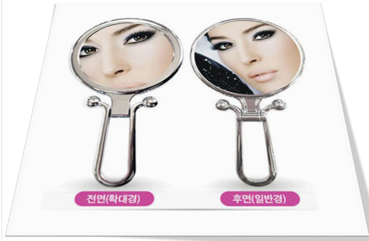 Shiny folding hand held round mirror with 2x magnifier(S) 소영 폴더 손거울(소)