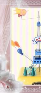 Fun Eiffel Tower Music Box 뮤지컬랜드 에펠탑 오르골