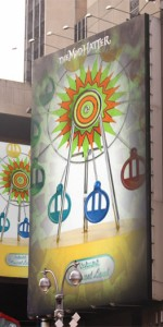 Fun Mini Ferris Wheel Music Box 미니 페리휠 오르골