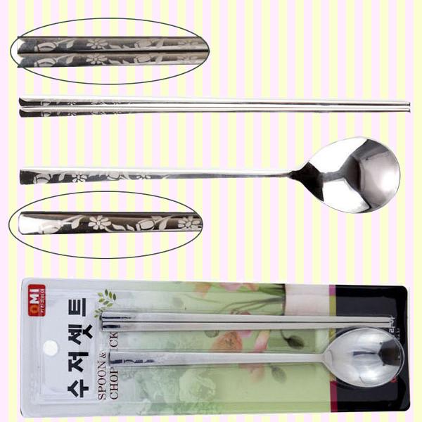 Tulip spoon & chopstick set 튤립 숟가락 젓가락셋