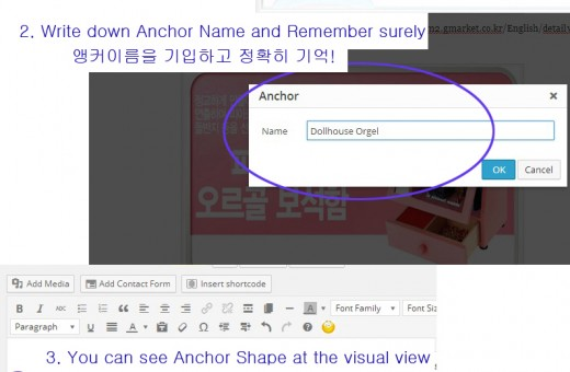 "What is an Anchor? How can i add Anchor in WordPress?, Back to the Top link, Linking to a specific part of a posting, jump link, ""앵커""가 도데체 뭐지? , 워드프레스 앵커?"