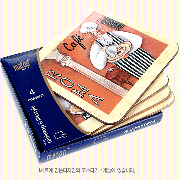 Artistic Coaster set 아트 코스타 셋