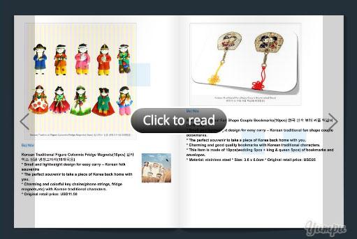 Korean Souvenir eBook/Korean gifts/e-catalogue/e-magazine 한국기념품 전자책/전자신문