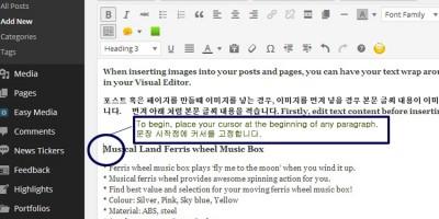 Image Alignment in WordPress, Video Gallery Shortcode Embed Center Alignment in WordPress  워드프레스 이미지와 텍스트 정렬, 숏코드 페이스북임베드 비디오 중앙에 정렬하기!