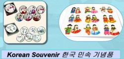 Korean souvenir, Korean gift, Korean tourist gift, 한국기념품