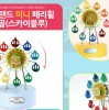TV속에서 만나는 관람차 오르골 – Rotating Mini Ferris Wheel Orgel in Korean KBS TV entertainment program