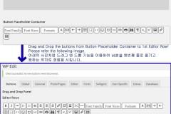 How to use WP Edit(=New Version of Ultimate Tinymce) Plugin, WP Edit Excerpt, Editor Fonts Button, wordpress Tinymce WP Edit,Tinymce advanced, anchor button,워드프레스 문서편집, 에디터 폰트 글씨체 버튼, 워드프레스 타이니엠씨이 플러그인, wp 에디트, 요약, 더보기, 에디터, 글편집