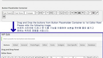 How to use WP Edit(=New Version of Ultimate Tinymce) Plugin, WP Edit Excerpt, Editor Fonts Button, wordpress Tinymce WP Edit,Tinymce advanced, anchor button,워드프레스 문서편집, 에디터 폰트 글씨체 버튼, 워드프레스 타이니엠씨이 플러그인, wp 에디트, 요약, 더보기, 에디터, 글편집