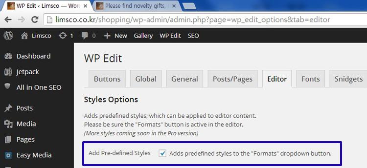 WP Edit Editor