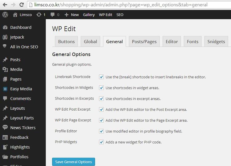 WP Edit General