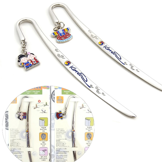 Charming and high quality bookmarks dangled with design of Korean traditional bride & groom or Korean traditional rainbow-colored costume called Hanbok(한복)