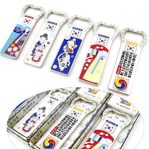 Charming and high quality bottle openers with design of Korean traditional patterns and symbols.